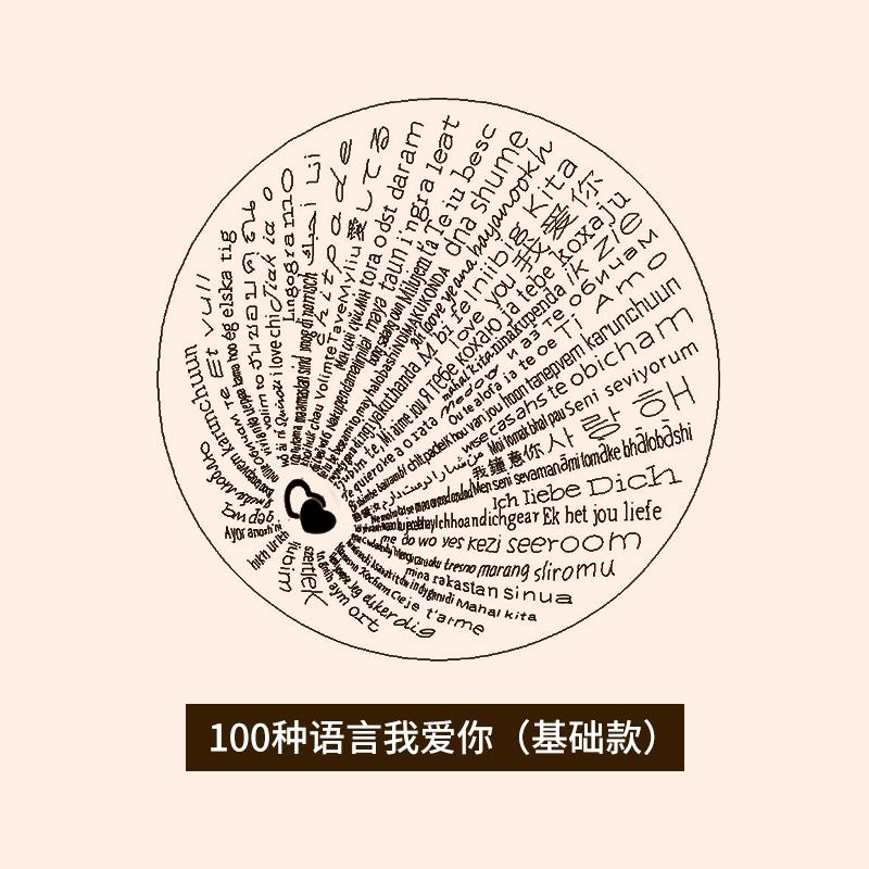 四叶草定制投影照片手链,抖音同款网红情人节礼物