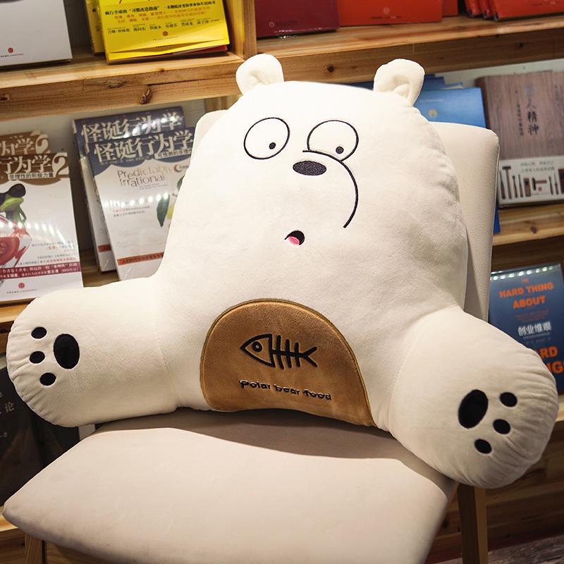 座椅靠垫办公室腰靠腰垫靠枕腰枕椅子靠背垫护腰孕妇抱枕腰椎上班