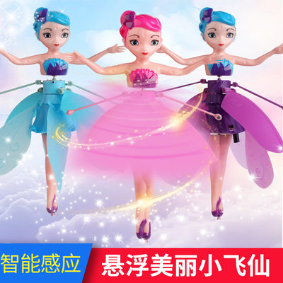Flying little fairy induction aircraft glowing small flying fairy children toys smart suspend UFO helicopter