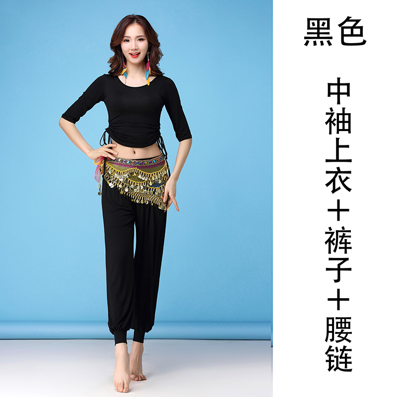 LANTERN PANTS + SLEEVE (BLACK) 3 PIECE SET