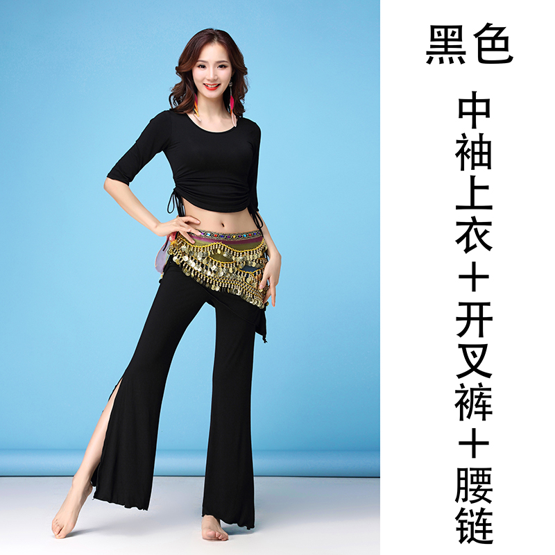 SPLIT PANTS + MIDDLE SLEEVE (BLACK) 3 PIECE SET