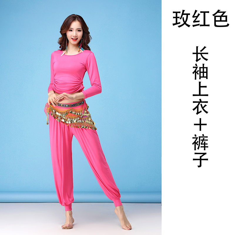 WATERMELON RED  LANTERN PANTS + LONG SLEEVE 2 PIECE SET