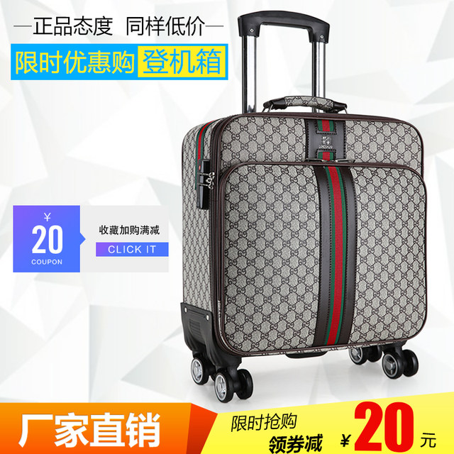 Oxford cloth luggage large-capacity trolley case universal wheel suitcase 26 inch men and women business boarding case 20 inch