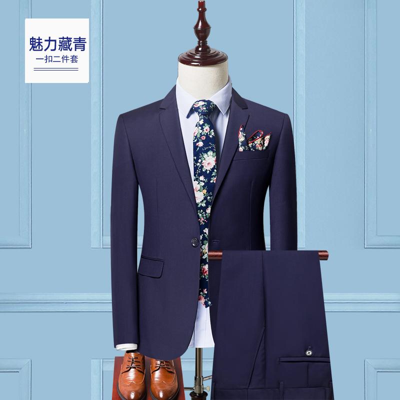 Цвет: Одиночный Snap Шарм темно-синий(костюмы)