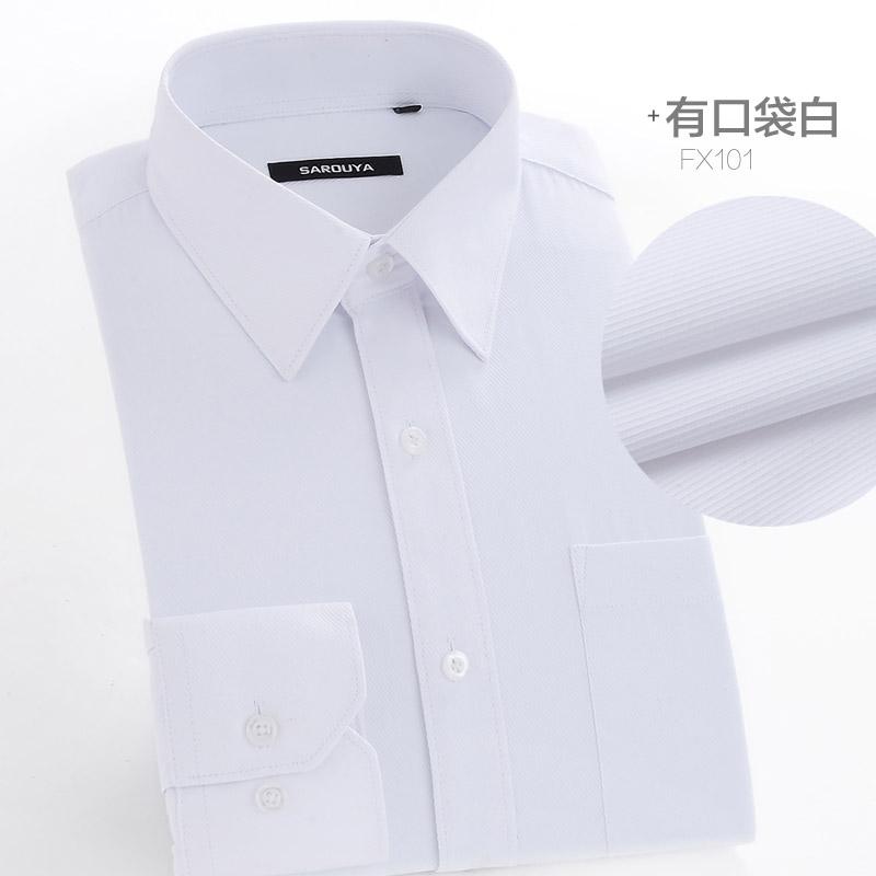 Цвет: {#Н1} один {#Н2} с карманами белый
