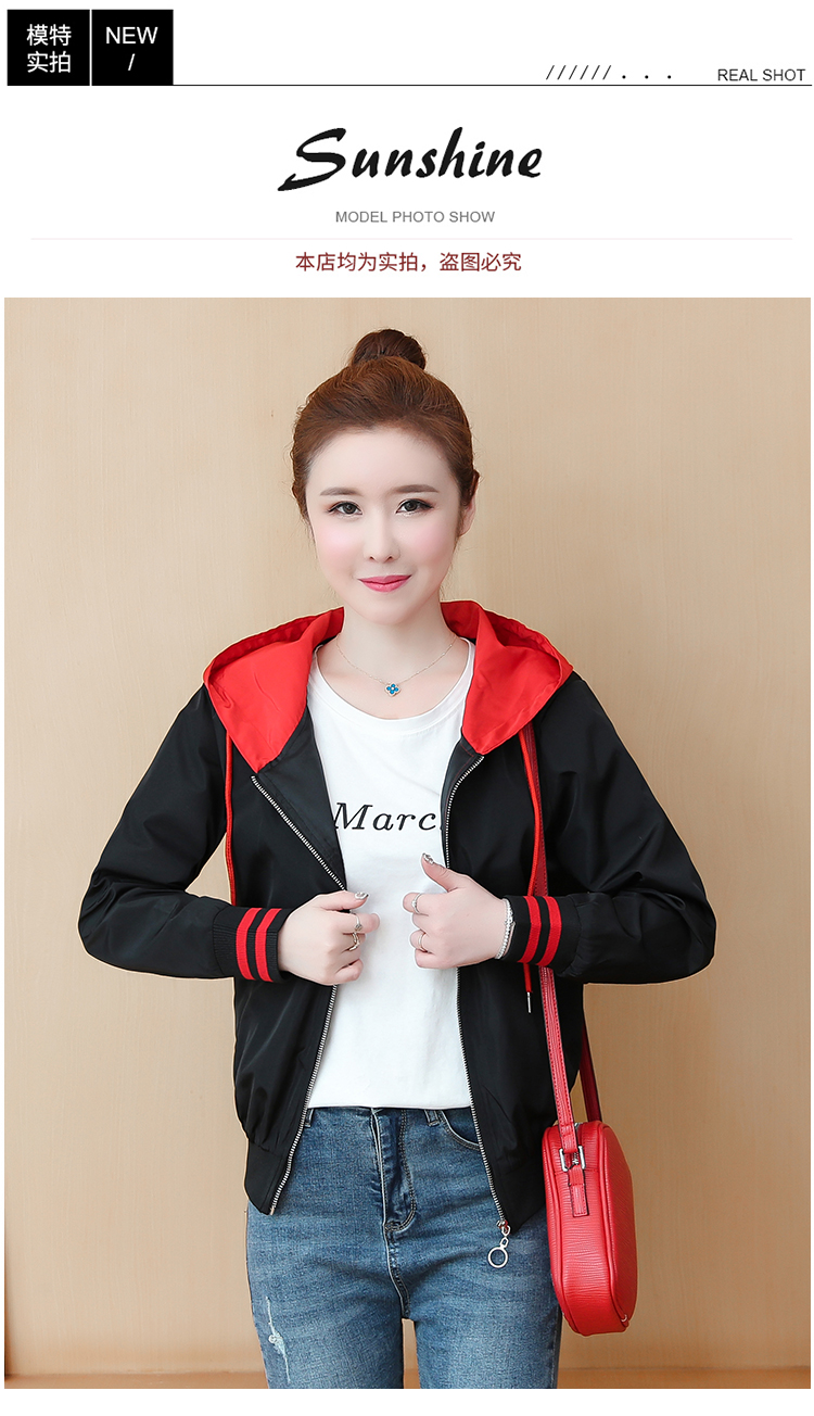 Casual hooded short jacket lady a hundred with spring and autumn 2020 new zip jacket clothes small 52 Online shopping Bangladesh