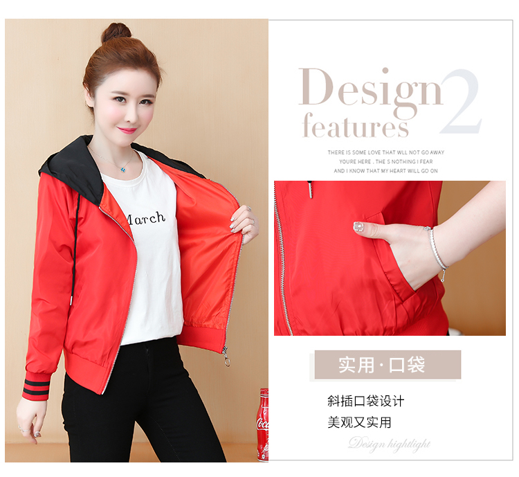Casual hooded short jacket lady a hundred with spring and autumn 2020 new zip jacket clothes small 48 Online shopping Bangladesh