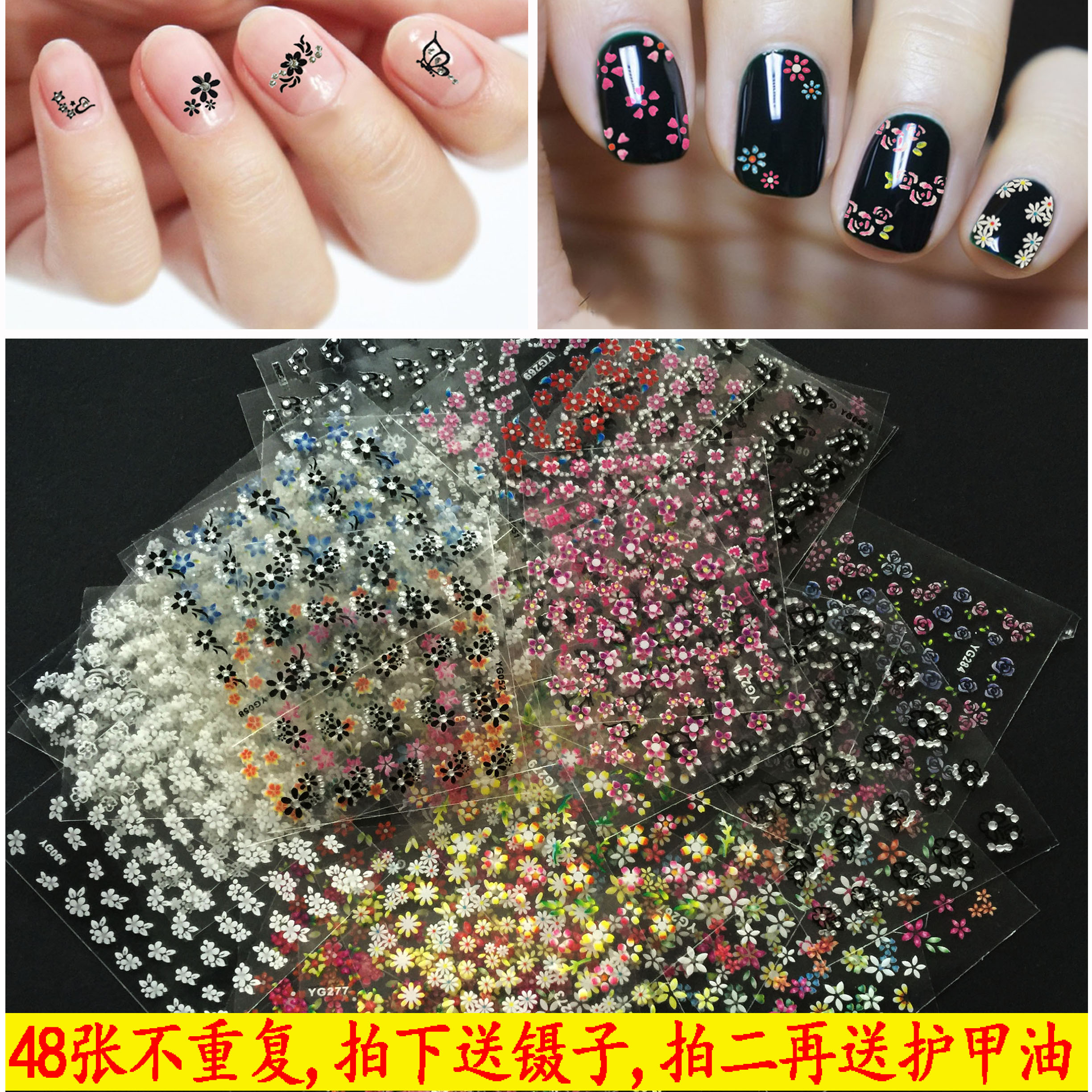 3D Nail Art Stickers Korea Waterproof Long Lasting Nail Art Jewelry ...