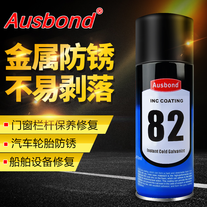 Cold galvanized self-painting anti-rust paint metal paint