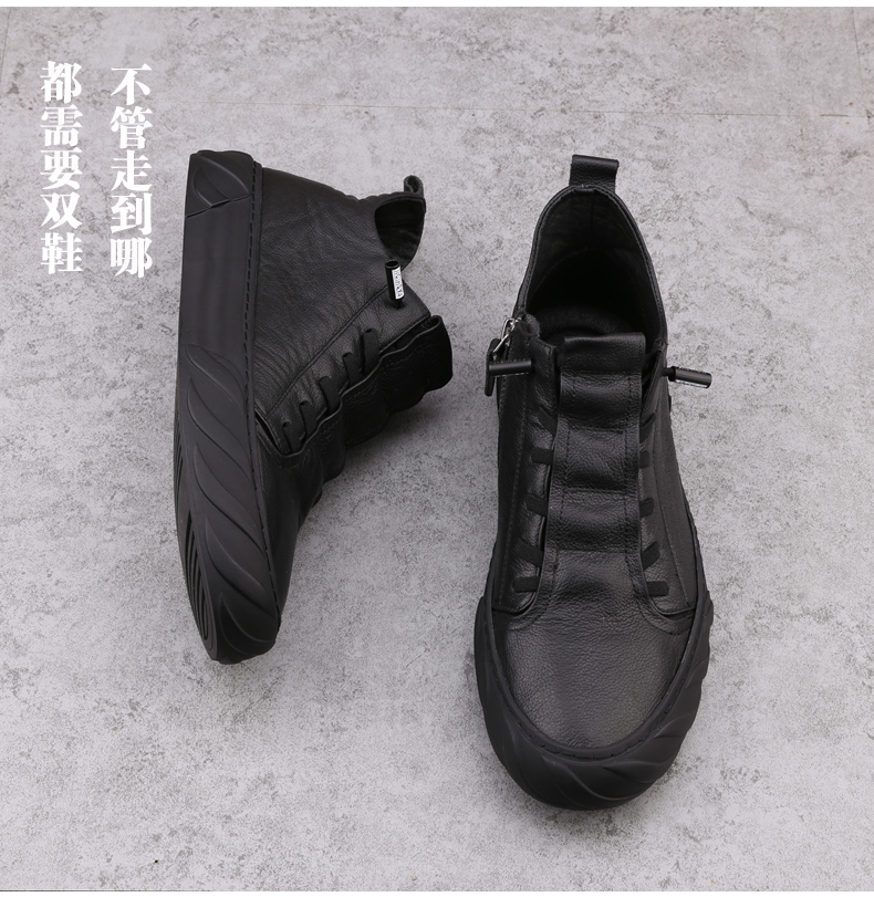 网红男鞋春秋季小耳朵潮鞋新款真皮乐福鞋子男拉炼板鞋休閒皮鞋详细照片