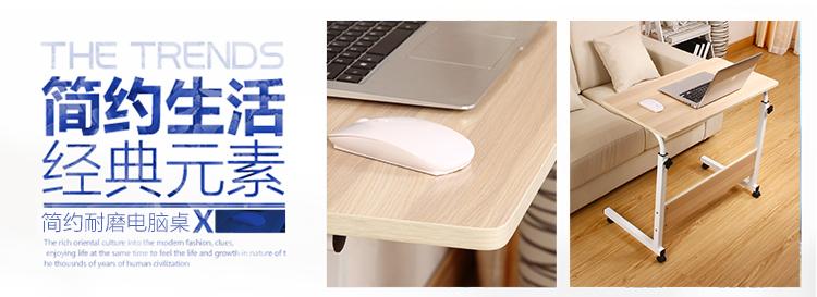 学习桌8-11_01.jpg