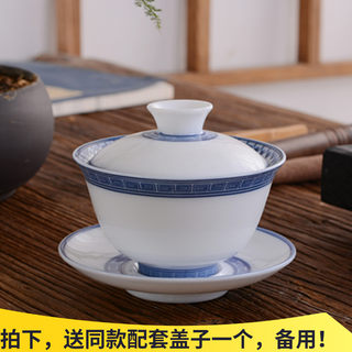 Tea cover bowl hand painted tea three talents, skill tea blue flower porcelain ceramic tea ceremonial accessories with cover cups