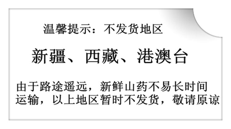 河南焦作温县正宗垆土铁棍山药新鲜精品农家铁桿怀淮山药包邮详细照片