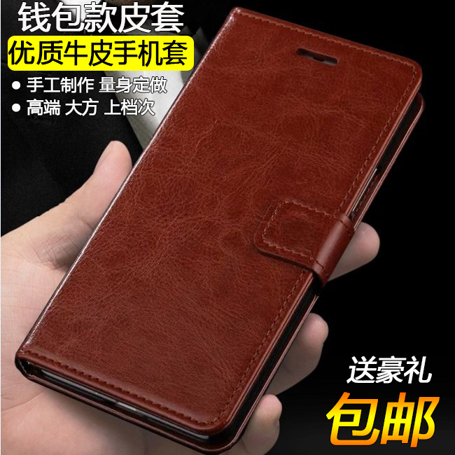 iphone6/6S/7/8手机壳苹果6Plus保护套5S/SE翻盖4S/X男女套7P真皮