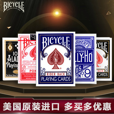 U.S. imports Bicycle bicycle playing cards Flower cut bicycle license plates second-class creative practice magic props TH