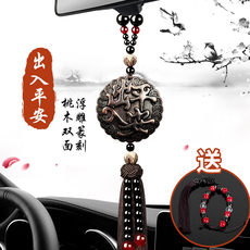 Car pendant car pendant male high-grade security access ping-man pendant ornamentcar car peach hanging creative