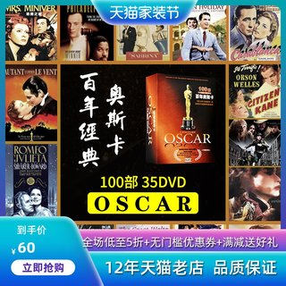 Genuine movie disc dvd Oscar European and American classic old movies HD dvd disc CD