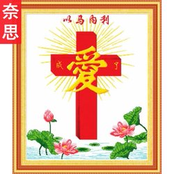 Small pieces of cross embroidery cross stitch Jesus teaches simple Christ thread embroidery new 2020 living room Emmanuel