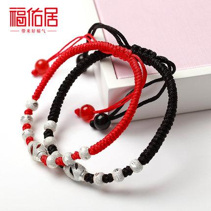 韩版可刻字情侣手链一对925纯银红绳男手绳转运珠学生女简约礼物