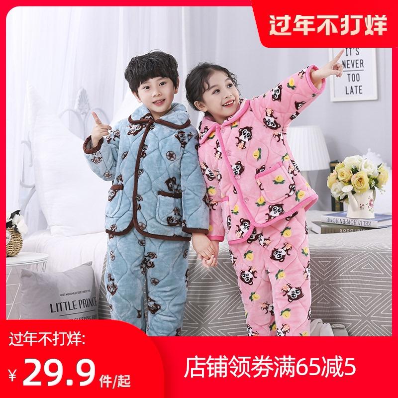 珊瑚绒儿童睡衣女童加厚加绒法兰绒套装男童冬季家居服大花猴夹棉