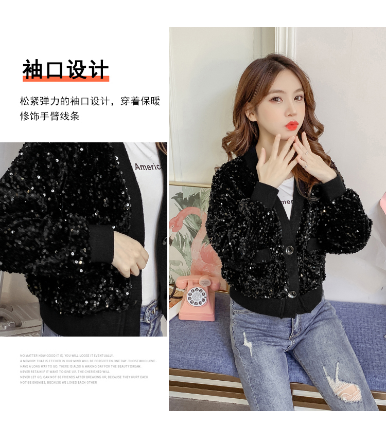 Autumn/Winter 2020 new Korean version of the fashion heavy nail sequin top loose show thin short line button jacket female tide 45 Online shopping Bangladesh