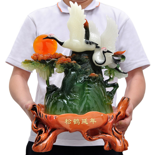 Songhe Longevity Decorations Birthday Gifts For The Elderly