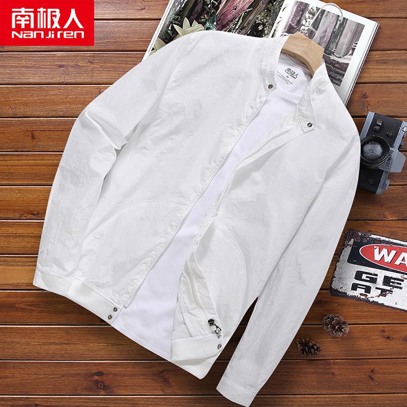 Áo chống nắng nam hè 2020 mới đẹp trai áo khoác siêu mỏng Phiên bản Hàn Quốc của xu hướng áo khoác mỏng thoáng khí cho nam - Áo khoác