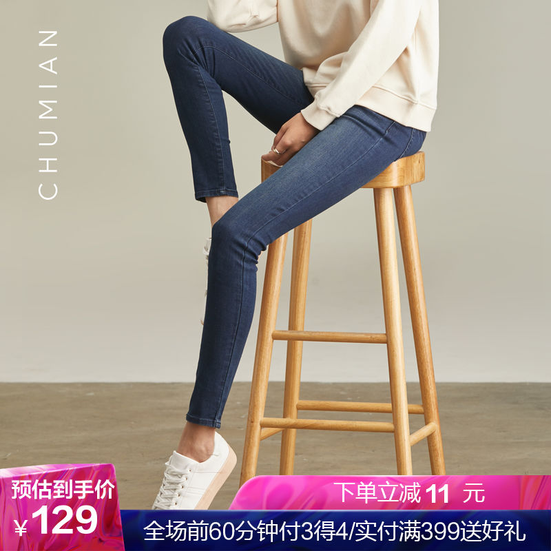 Early cotton 2019 spring new self-cultivation jeans women trousers spring and autumn casual pants female pants feet pants pencil pants