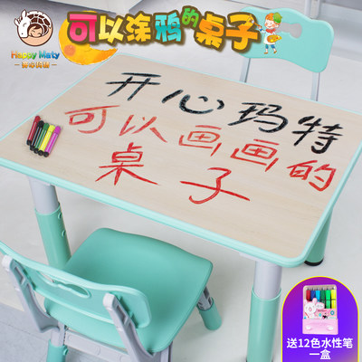 Children's table and chair set kindergarten table and chair thickened writing table food, painting table can rise, baby learning table