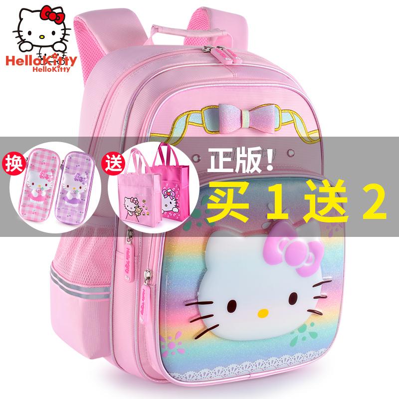 hellokitty小学生女童女孩1一3年级儿童凯蒂猫减负书包双肩包可爱