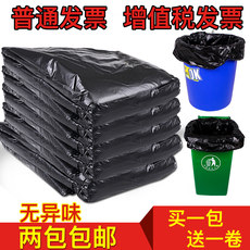 Large garbage bag large thick black 80 sanitation household oversized plastic special commercial kitchen bucket 100 increase