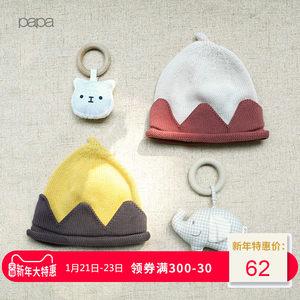 papa爬爬秋冬男女宝宝毛线帽子婴儿针织帽儿童帽子42-50cm