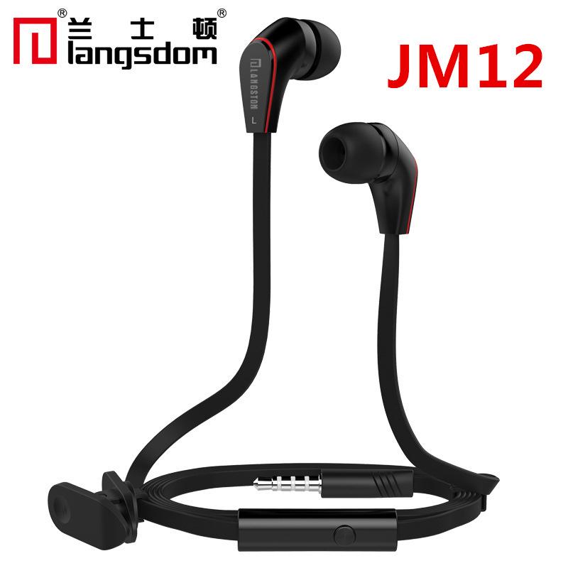 耳机通用入耳式耳塞用苹果有线动圈线控适降噪耳机手机索尼(麦)
