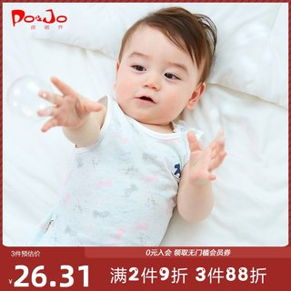 Pi Ruoqiao boys and girls baby children's summer vest baby toddler sleeveless bottoming belly protection clothes thin summer clothes