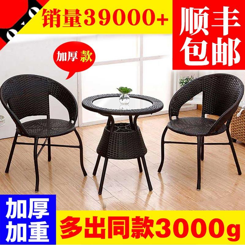 Strange Usd 138 83 Household Rattan Chair Three Piece Balcony Cjindustries Chair Design For Home Cjindustriesco