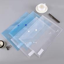 【广博】透明文件袋A4文件夹20枚