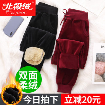 Gold velvet sweatpants women spring and autumn winter plus velvet plus thick outer wear cotton pants casual loose-fitting feet Harun Wei pants