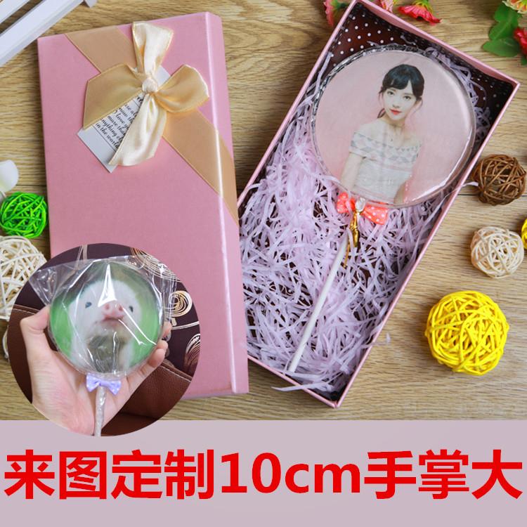 超大私人定制手工星空照片棒棒糖果diy创意圣诞节女生日礼物盒装