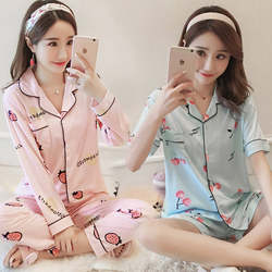 Pajamas women summer thin student short-sleeved shorts two-piece suit Korean sweet and cute ladies yukata home service
