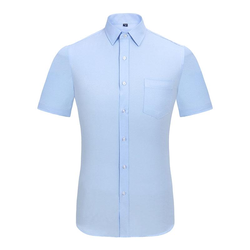意宾夏季白衬衫男士短袖韩版修身纯色休闲半袖衬衣商务职业工装