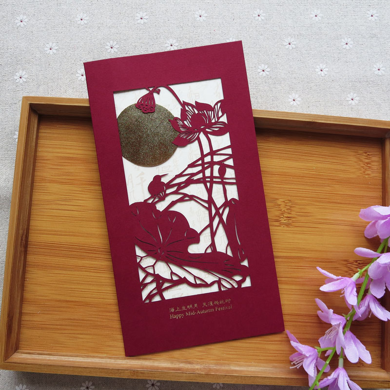 Usd 476 the mid autumn festival greeting cards new creative the mid autumn festival greeting cards new creative business chinese client company gift message greetings m4hsunfo