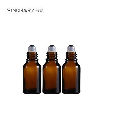 玻璃避光滚珠瓶10ml香水分装瓶便携高档精油瓶分装神器走珠瓶空瓶