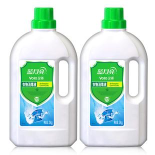 【蓝月亮】衣物除菌消毒液2kg*2瓶
