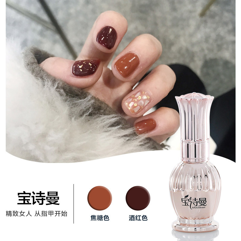 Autumn And Winter Show White Nail Polish Glue 2019 New