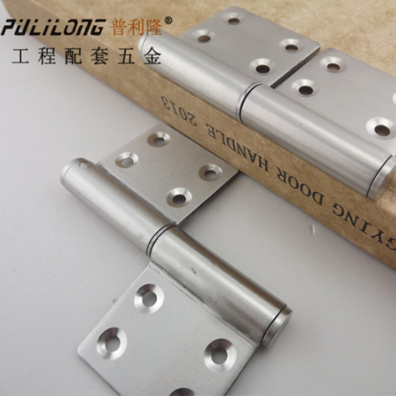 Usd 807 Plymouth Long Cabinet Door Plastic Chain Hinge Stainless