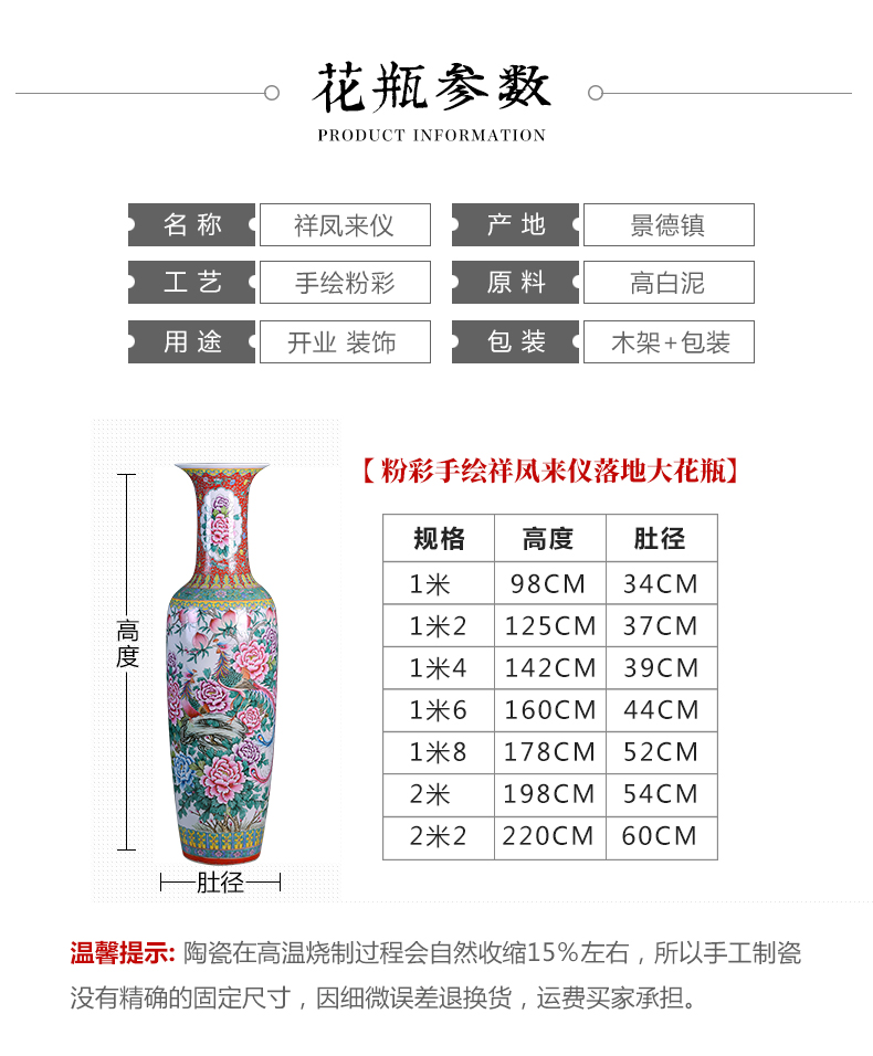 Jingdezhen ceramics craft pastel of large vase large - sized auspicious phoenix restoring ancient ways to the gauge of the sitting room adornment is placed