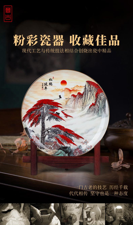 Jingdezhen ceramics powder enamel hang dish decorative plates of the reward disc Chinese style household, sitting room porch swing plate craft gift