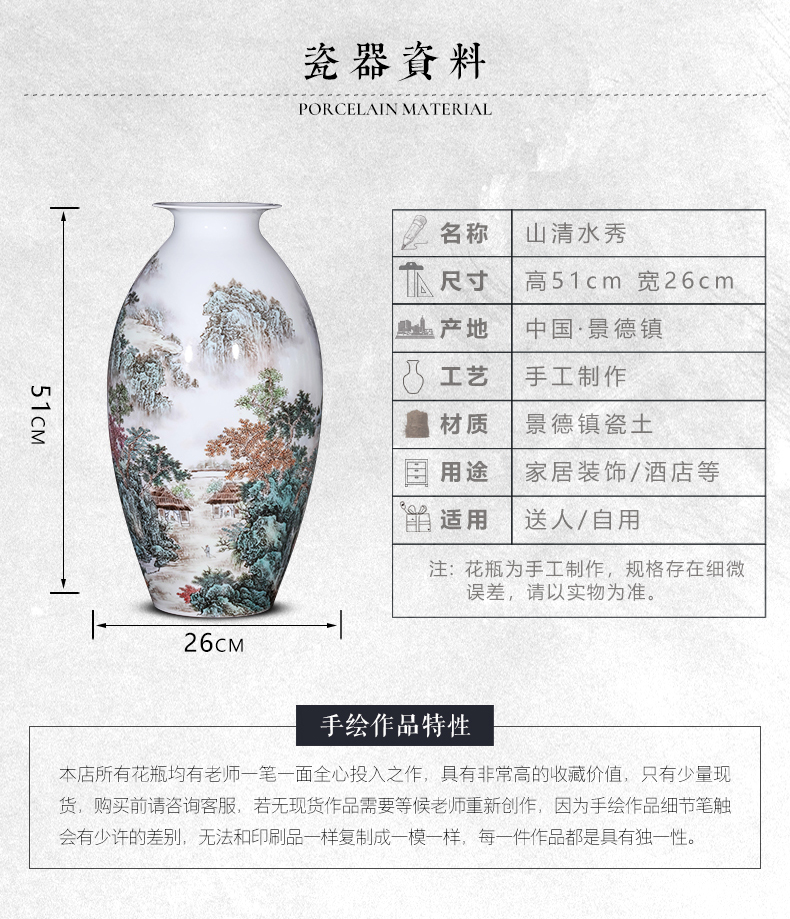 Jingdezhen ceramic vase Chinese hand - made porcelain of flower arranging furnishing articles, the sitting room porch TV ark, decorations arts and crafts