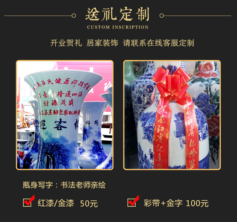 Jingdezhen ceramics hand - made hotel opening gifts oversized large vases, sitting room of Chinese style porch place