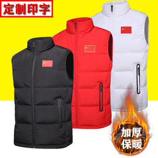 Chinese national team athletes training vest men winter down cotton waistcoat vest sleeveless jacket female child tide